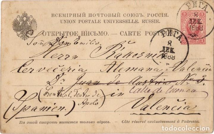 Sellos: INCREÍBLE COLECCIÓN DE 19 ENTEROS POSTALES DIVERSOS PAÍSES, DESDE 1877 - Foto 11 - 178640256
