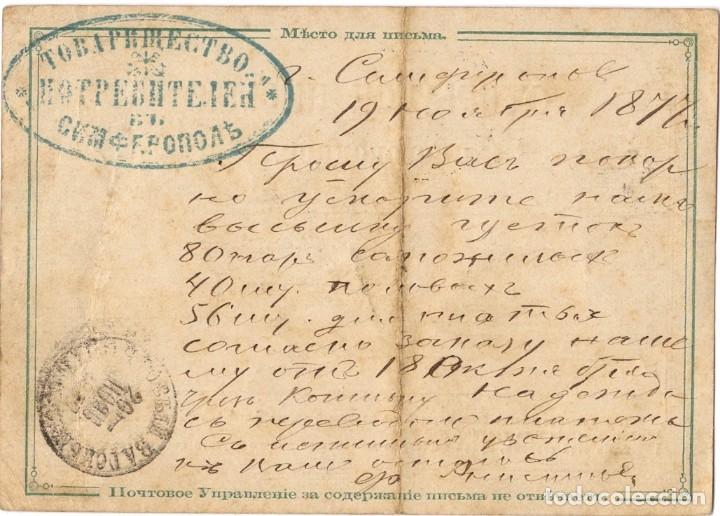 Sellos: INCREÍBLE COLECCIÓN DE 19 ENTEROS POSTALES DIVERSOS PAÍSES, DESDE 1877 - Foto 20 - 178640256