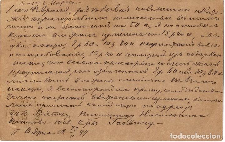 Sellos: INCREÍBLE COLECCIÓN DE 19 ENTEROS POSTALES DIVERSOS PAÍSES, DESDE 1877 - Foto 28 - 178640256