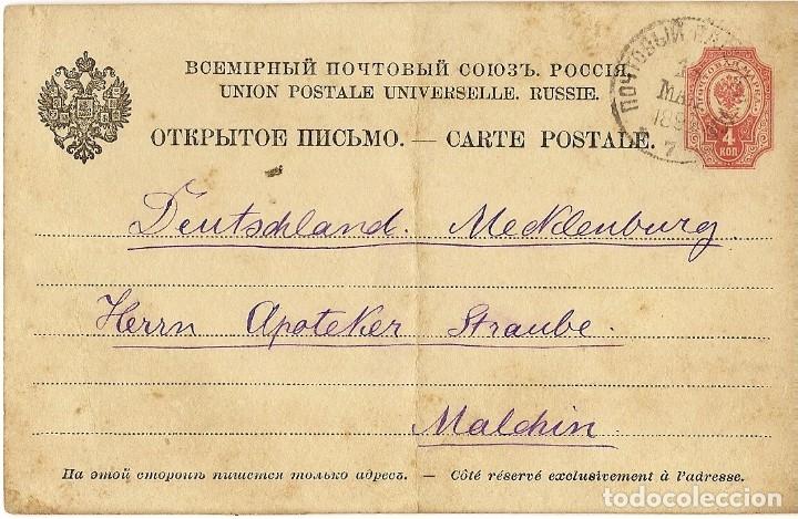 Sellos: INCREÍBLE COLECCIÓN DE 19 ENTEROS POSTALES DIVERSOS PAÍSES, DESDE 1877 - Foto 31 - 178640256