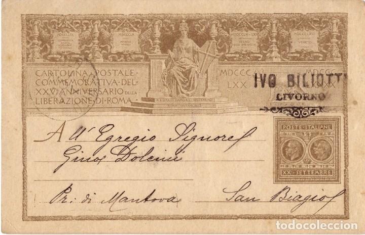 Sellos: INCREÍBLE COLECCIÓN DE 19 ENTEROS POSTALES DIVERSOS PAÍSES, DESDE 1877 - Foto 33 - 178640256