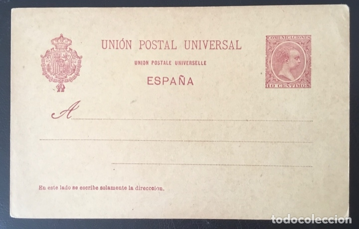 1892-ESPAÑA ENTERO POSTAL (*)EP31 10 CTS CARMÍN - ALFONSO XIII - TIPO PELÓN (Sellos - Extranjero - Entero postales)