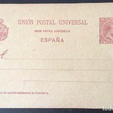 Sellos: 1892-ESPAÑA ENTERO POSTAL (*)EP31 10 CTS CARMÍN - ALFONSO XIII - TIPO PELÓN. Lote 179525460