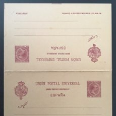 Sellos: 1892-ESPAÑA ENTERO POSTAL (*)EP33 10 CTS. + 10 CTS CARMÍN - IDA Y VUELTA - ALFONSO XIII - PELÓN. Lote 179526087