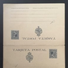 Sellos: 1890-ESPAÑA ENTERO POSTAL (*)EP28 15 CTS. + 15 CTS AZUL IDA Y VUELTA - ALFONSO XIII - PELÓN. Lote 179526293