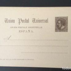 Sellos: 1884-ESPAÑA ENTERO POSTAL (*)EP16 15 CTS CASTAÑO 4ª SERIE.- ALFONSO XII -. Lote 179526512