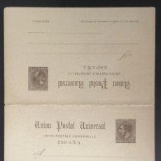 Sellos: 1884-ESPAÑA ENTERO POSTAL (*)EP18. 15 CTS + 15 CTS CASTAÑO 4ª SERIE. - ALFONSO XII -. Lote 179526640
