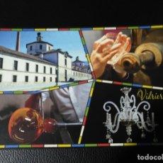 Sellos: ESPAÑA 2018 ENTERO POSTAL OFICIOS ANTIGUOS Nº 135. Lote 181846071