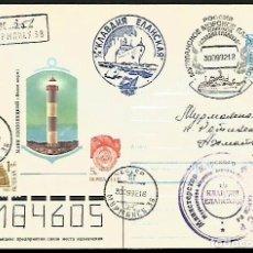 Sellos: POLAR RUSIA 1992 EP FARO SOSNOVETSKIY. Lote 182359443