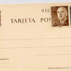 Sellos: ENTERO POSTAL Nº 90 SIN CIRCULAR. Lote 190411500
