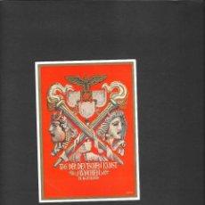Sellos: TARJETA PATRIOTICA ENTERO POSTAL AÑO 1939 CON SELLO IMPRESO DE HINDEMBURG. Lote 190693292