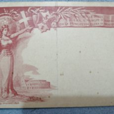 Sellos: ITALIA ENTERO POSTAL 1896 BODA REAL PRÍNCIPE NÁPOLES Y PRINCESA MONTENEGRO. Lote 190847343