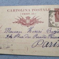 Sellos: ENTERO POSTAL CIRCULADA DE NÁPOLES A PARÍS 1892. Lote 190847858