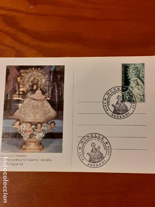POSTAL CON MATASELLOS 50 SEXENI DE MORELLA 1994 (Sellos - Extranjero - Entero postales)
