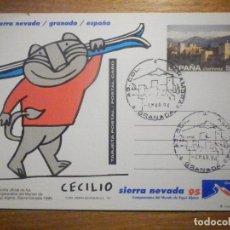 Sellos: ESPAÑA -1994 - CECILIO - SIERRA NEVADA 95 GRANADA -EDIFIL 158- ENTERO POSTAL PRIMER DIA CIRCULACION . Lote 196027590