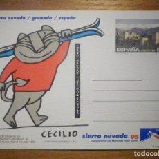 Sellos: ESPAÑA -1994 - CECILIO - SIERRA NEVADA 95 GRANADA - EDIFIL 158 - ENTERO POSTAL . Lote 196027610