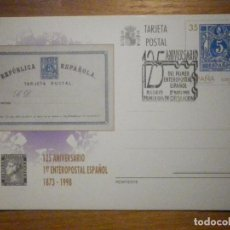 Sellos: ESPAÑA -1998 - ANIVERSARIO PRIMER TARJETA ENTERO POSTAL - EDIFIL 167 - ENTERO POSTAL . Lote 196027672
