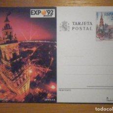 Sellos: ESPAÑA -1998 - EXPOSICIÓN UNIVERSAL ESPAÑA EXPO´ 82 - EDIFIL 154 - ENTERO POSTAL . Lote 196027822