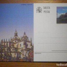 Sellos: ESPAÑA -1997 - TURISMO - SEGOVIA - EDIFIL 156 - ENTERO POSTAL . Lote 196027877
