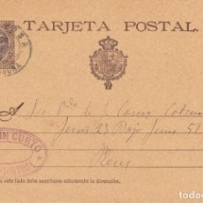 Francobolli: ENTERO POSTAL NUM. 27 DE AGUSTIN CURTO EN BITEM-TORTOSA - 1898 CON DESTINO REUS. Lote 198627956