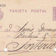 Sellos: ENTERO POSTAL NUM. 57 DE JUGUETES BARCELONA -CLÍNICA PARA BEBÉS. Lote 198628965