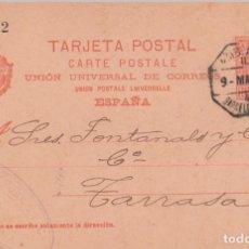 Sellos: ENTERO POSTAL NUM. 42 DE JULIÁ Y PUJOL EN BARCELONA CON MATASELLOS AMBULANTE. Lote 198629606