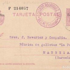 Sellos: ENTERO POSTAL NUM. 61 DE EDUARDO RODRIGUEZ SOTO EN BELMEZ - CÓRDOBA- 1932. Lote 198630476