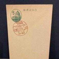 Sellos: ENTERO POSTAL. JAPON. VER.. Lote 199107051