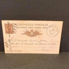 Sellos: ENTERO POSTAL. ITALIA. CARTOLINA POSTALE. CON RISPOSTA PAGATA - QUINDICI CENT. . Lote 199111456