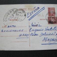 Sellos: FRANCIA-ROQUEMAURE-ENTERO POSTAL-VER FOTOS-(69.189). Lote 202348448