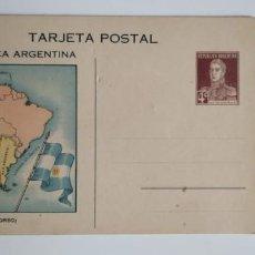 Sellos: MAGNIFICA Y RARA TARJETA POSTAL ARGENTINA.. Lote 203263178