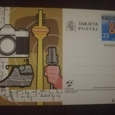 Sellos: AÑO 1982. TARJETA ENTERO POSTAL. ESPAÑA 82. Nº 131.. Lote 206290600