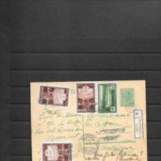 Sellos: RUMANIA TARJETA ENTERO POSTAL AÑO 1935 CON BONITO FRANQUEO CERTIFICADO A BELGICA. Lote 206394556