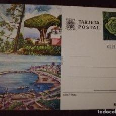 Sellos: TARJETA ENTERO POSTAL. TURISMO Nº 116.. Lote 206946978