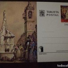 Francobolli: TARJETA ENTERO POSTAL. TURISMO Nº 110.. Lote 206947186