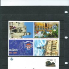Selos: ENTERO POSTAL DEL AÑO 2020 DE LA EXPOSICIONES TERRITORIALES EN NUEVO. Lote 217852938