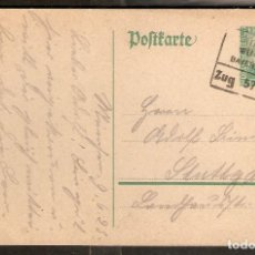 Timbres: ALEMANIA IMPERIO.1925. RHEINLAND. CARTA POSTAL PREFRANQUEADA. CIRCULADA EN TREN Nº 57.. Lote 230822915