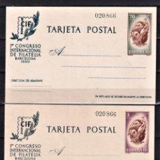 Sellos: SELLOS ESPAÑA 1960 TARJETAS POSTALES 88 Y 89 EN NUEVO V.CAT, 106. Lote 236151390