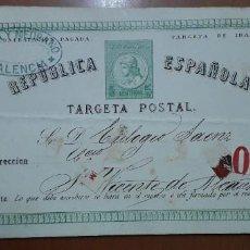 Sellos: SELLOS ESPAÑA 1873/1874 TARJETAS POSTALES NUMERO 6 DE IDA CIRCULADA V.CAT, 45. Lote 236185080