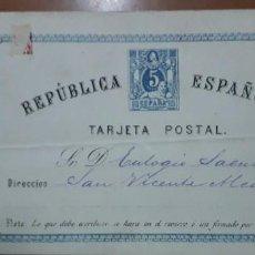 Francobolli: SELLOS ESPAÑA 1873/1874 TARJETAS POSTALES NUMERO 3 DE IDA CIRCULADA V.CAT, 16.5€. Lote 236185285