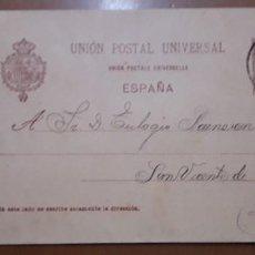 Sellos: SELLOS ESPAÑA 1892 TARJETAS POSTALES NUMERO 31 DE IDA CIRCULADA V.CAT, 10€. Lote 236185910