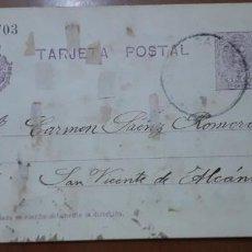 Sellos: SELLOS ESPAÑA 1910 TARJETAS POSTALES NUMERO 50 CIRCULADA. Lote 236189170