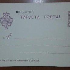 Sellos: SELLOS ESPAÑA 1925 TARJETAS POSTALES NUMERO 57 EN NUEVO. Lote 236190155
