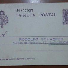 Sellos: SELLOS ESPAÑA 1925 TARJETAS POSTALES NUMERO 57 CIRCULADA. Lote 236191100