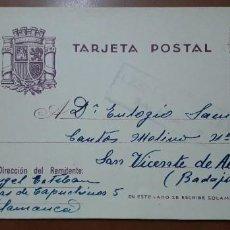 Sellos: SELLOS ESPAÑA 1937 TARJETAS POSTALES NUMERO 81 CIRCULADA. Lote 236191785