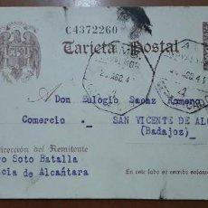 Sellos: SELLOS ESPAÑA 1938/1940 TARJETAS POSTALES NUMERO 83 CIRCULADA. Lote 236192470