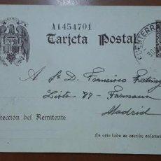 Sellos: SELLOS ESPAÑA 1938/1940 TARJETAS POSTALES NUMERO 83 CIRCULADA. Lote 236192575