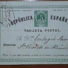 Sellos: SELLOS ESPAÑA 1873/1874 TARJETAS POSTALES NUMERO 4 DE VUELTA CIRCULADA VALOR DE CATALOGO 66€. Lote 236192990