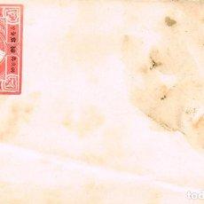Sellos: SHANGHAI (CHINA), SOBRE ENTERO POSTAL DEL AÑO 1,895. Lote 241965975