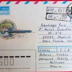 Sellos: FILATELIA: ENTEROS POSTALES URSS (X2) Y CUBA. Lote 243936505